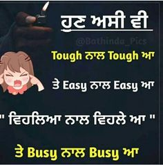 Girl Attitude, Attitude Status, Punjabi Quotes, Hindi Quotes, Picture Frame Crafts, Health Tips, Words, Memes, Meme