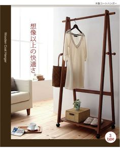 Power carving wood spirits, interior design plans free, wooden clothes rack singapore, how to build a workbench top Wooden Clothes Rack, Wooden Coat Rack, Building A Workbench, Workbench Top, Horizontal Murphy Bed, Modern Murphy Beds, Home Entertainment Centers, Hidden Bed, Sweet Home