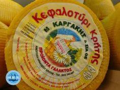 OLYMPUS DIGITAL CAMERA Crete Holiday, Greek Cooking, Crete Greece, Olympus Digital Camera, Photo Book, Hani, Apartments, Island, Kitchens