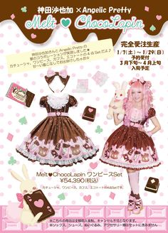 Angelic Pretty Melt Choco Lapin