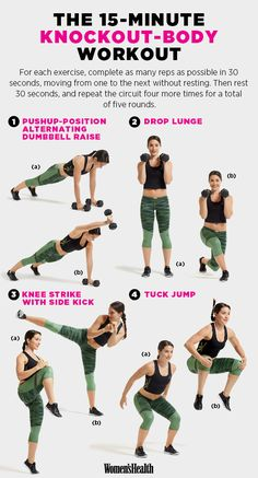 Work hard, get sweaty, and get done in 15 minutes. Sound like the perfect workout plan for you? We thought so. If you're ready to kick off 2015 with fresh strengthening moves that tone your muscles in a hurry, look no further. Simply check out these 15 workouts that you can crank out in 900 seconds (a.k.a. 15 minutes), and click the graphics for full how-tos for each move. So what are you waiting for? It's January 1, and it's time to start sweating!
