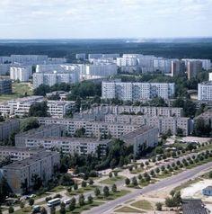 1985 год. Рига. Иманта. Проспект Комарова. Вид на новые кварталы района. Марис Берсонс /Фотохроника ТАСС...