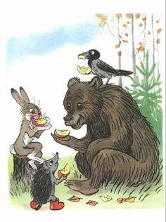 That Apple is Mine: Vladimir Suteev Ukrainian Art, Kids Story Books, Fairytale Art, Document, Autumn Art, Old Postcards, Children's Book Illustration, Art Studios, Fairy Tales