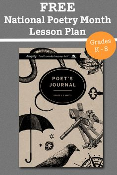 April is National Poetry Month and we are celebrating by giving away free  lesson plans! ac89e1b99