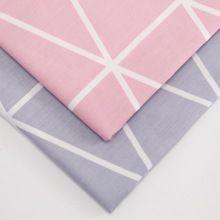 50*147 cm patchwork impresa tela de algodón 100 por ciento para Niños Tejido ropa de Cama textil para el hogar de Coser Tilda Muñeca, 48991(China (Mainland))