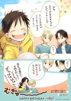 chanko☀️ (@nekochanko1) さんの漫画 | 26作目 | ツイコミ(仮) One Piece Comic, One Piece Ace, Ace Sabo Luffy, One Peace, Happy Birthday, Fandoms, Manga, Cute, Anime