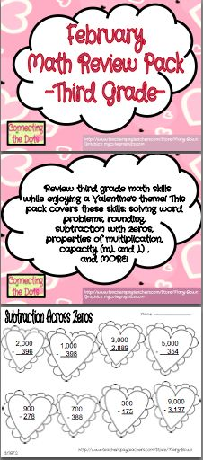 FREEBIES in the Download! The Third Grade February Packet is ready! This packet will review important skills for the upcoming testing time and make your planning a breeze!