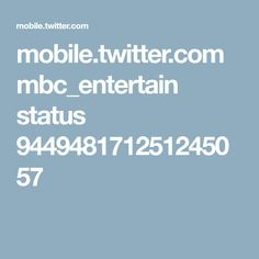mobile.twitter.com mbc_entertain status 944948171251245057