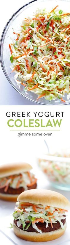 Greek Yogurt Coleslaw -- lighter, mayo-free, delicious, and ready to go in 5 minutes! | gimmesomeoven.com Vegetarian Recipes, Cooking Recipes, Healthy Recipes, Easy Recipes, Diet Recipes, Chicken Recipes, Cooking Ham, Snacks Recipes, Shrimp Recipes