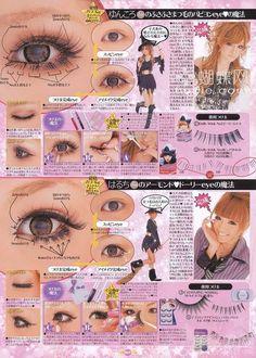 Gyaru make- Egg magazine Lolita Makeup, Gyaru Makeup, Diy Beauty Makeup, Kawaii Makeup, Doll Makeup, My Beauty, Beauty Tips, Eye Makeup, Japanese Fashion Trends
