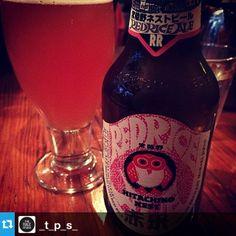 Back in stock: Hitachino Red Rice Ale - vegan, gluten free. Instagram by @_t_p_s_ Free Instagram, Beer Bottle, Ale, Gluten Free, Vegan, Glutenfree, Ale Beer, Beer Bottles, Sin Gluten