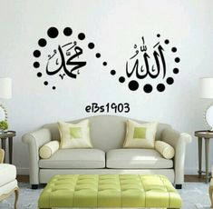 Objective Persian Islam Caligraphy Words Quotes Muslim Wall Sticker Mosque Mural Art Vinyl Decals God Allah Bless Quran Arabic Wallpaper To Suit The PeopleS Convenience Painting Supplies & Wall Treatments Wallpapers