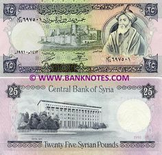 Central Bank of Syria Krak Des Chevaliers, Money Template, History Of Philosophy, Naher Osten, Money Worksheets, Central Bank, Sonia Sotomayor, Damascus, Palestine