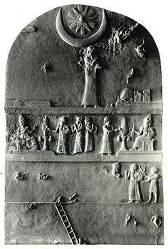 Stela of Ur-Nammu , representing Ur-Nammu in a scene of worshipping the  moon god Nannar (ca. 2100 BC.).