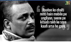 Poetry Quotes In Urdu, Hindi Quotes, Filmy Quotes, Movie Dialogues, Bollywood Quotes, Hindi Words, Gulzar Quotes, Tiny Tales, Dear Diary