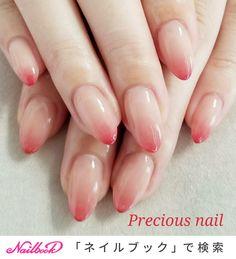 Nail the number if Find nail design of nail book Classy Nails, Stylish Nails, Simple Nails, Cute Acrylic Nails, Cute Nails, Pretty Nails, Glitter Gel Nails, Korean Nail Art, Korean Nails