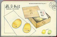 "2013_01_09_fukuhauchi_01_s  福ハ内(Fuku ha uchi)    The meaning "" Fuku ha uchi"" is ""Happiness in.""       Fava beans shaped wagashi.    Wagashi is general term for characteristically Japanese confectionery.    For this piece I used:  Sakura Pigma,   Faber-Castell Polychromes and Moleskine sketchbook.    © Belta(WAKABAYASHI Mayumi)"