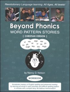 Beyond Phonics Christian Edition Workbook | Main Photo (Cover)