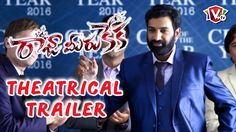 Raja Meeru Keka Telugu Movie Theatrical Trailer - Anchor Lasya Taraka Ratna Revanth Noel Sean