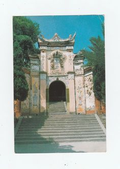 china postcard Three Gorges White King Town unused in fair condition