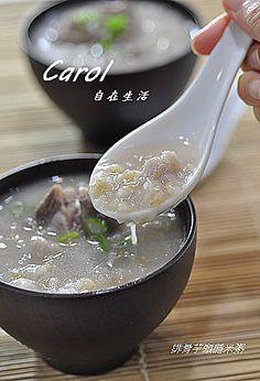 Carol 自在生活 : 排骨芋頭糙米粥