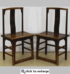 Superieur Antique Chinese Chairs (Simple Carved Chair)