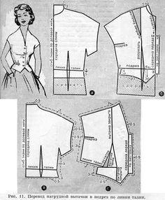 Перевод нагрудной вытачки в подрез по линии талии (рис. 11).