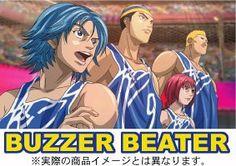 BUZZER BEATER DVD-BOX