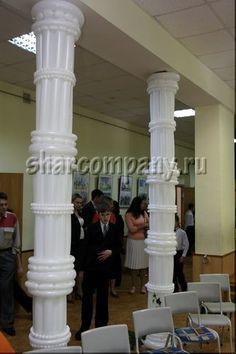 колонны из шаров: 19 тыс изображений найдено в Яндекс.Картинках