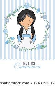 my first communion girl. Pretty girl inside a flower frame Page Borders Design, Border Design, First Communion, Flower Frame, Religion, Printables, Royalty, Comics, Creative