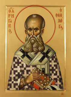 Gregory Nazianzus, Bishop, Confessor, Doctor Mass Propers: Tuesday of the Third Week After the Octave of Easter: Octave of. Gregory, Hagiography, Byzantine Art, Sketch Book, Orthodox Christian Icons, Art, Traditional Catholic, My Arts, Sacred Art