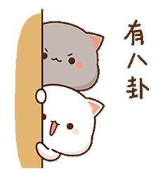 I Miss You Cute, Cute Love Gif, Cute Cat Gif, Cute Cartoon Pictures, Cute Love Cartoons, Cute Bear Drawings, Kawaii Drawings, Chibi Cat, Cute Chibi