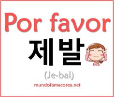 Palabras en Coreano This is like begging because otherwise you'll use -주세요 Korean Words Learning, Korean Language Learning, Learn A New Language, How To Speak Korean, Learn Korean, Learn Hangul, Korean Writing, Korean Alphabet, Korean Phrases