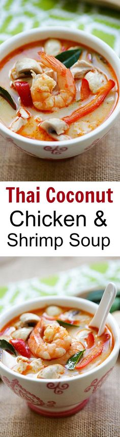 Thai Coconut Chicken and Shrimp Soup – the best soup you'll ever make in your kitchen. This soup is to-die-for, better than Thai takeout! | rasamalaysia.com