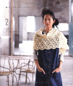 Amazon.co.jp: かぎ針あみのモチーフこもの (Let's Knit series): 本