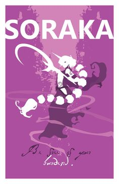 Soraka League of Legends Print by pharafax on Etsy, $14.00