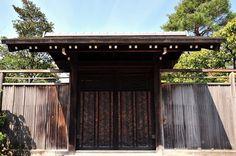 Shugakuin Imperial Villa(Shugakuin rikyu), Kitayama Kyoto JAPAN