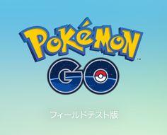 Pokémon GO v0.13.5 Beta, Esta não é a versão definitiva, mas pelo menos poderemos teste e até ver como vai funcionar o sistema de Pokémon GO.