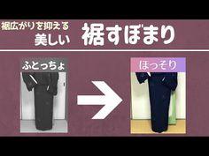 着物姿が細く美しく見える「裾すぼまり」のコツ - YouTube Kimono, Scene, Japan, Okinawa Japan, Kimonos, Stage