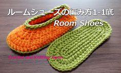 ルームシューズの編み方1-1底【かぎ針編み】How to Crochet Room Shoes https://youtu.be/WmZOOEFOdWc 暖かいルームシューズの底を、シンプルな編み方で紹介します。 並太毛糸2本取り、かぎ針は、10/0号 6.0mmを使用。 くさり編み15目の作り目に、細編み、中長編み、引き抜き編みで編みました。 ルームシューズの底のサイズは、24㎝です。