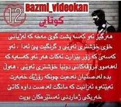 12..... lina A.Salahaddin