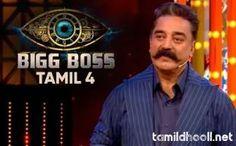 Cooltamil Tamil Movies