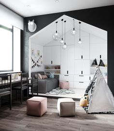 To create an amazing kid bedroom, you need extraordinary furniture. Check Circu for more inspirations: CIRCU.NET