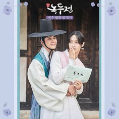 """[Photos] New Behind the Scenes Images Added for the Korean Drama """"The Tale of Nokdu"""" @ HanCinema :: The Korean Movie and Drama Database Korean Celebrities, Korean Actors, Jung Joon Ho, Tae Oh, Hidden Movie, Movie Of The Week, Good Movies To Watch, Drama Free, Song Hye Kyo"""