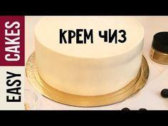 Идеальный Крем чиз/ Сырный крем. Рецепт классического и лимонного крема чиз для тортов и капкейков - YouTube