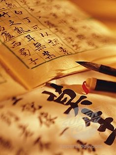 Chinese Calligraphy Art - Chinese calligraphy is a form of calligraphy widely practiced and revered in the Chinese cultural sphere, which often includes China, Japan, Korea, Taiwan, and Vietnam. The calligraphic tradition of East Asia originated and developed from China.