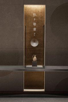龙光地产·玖龙台VI品牌形象升级 on Behance