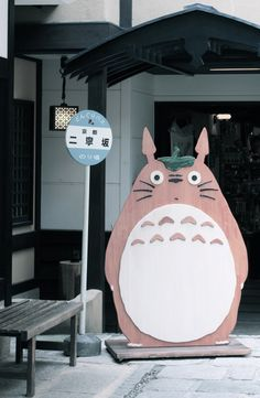 Totoro's bus stop is in Kyoto! Baby Boy 1st Birthday Party, 1st Boy Birthday, Birthday Party Themes, Totoro, Japanese Party, Japanese Kids, Eid Party, Clem, Blue Party