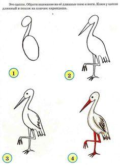 (2016-06) ... en stork Drawing Cartoon Characters, Cartoon Drawings, Animal Drawings, Easy Drawings For Kids, Drawing For Kids, Pelican Art, Bird Doodle, Bird Coloring Pages, Happy Paintings