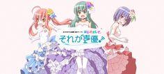 El capítulo final del Manga de Sore ga Seiyuu! será publicado en el Comiket de verano 2017.